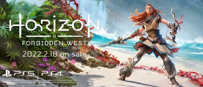 HORIZON FORBIDDEN WEST 2022.2.18 on sale